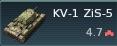 KV-1 ZiS-5