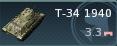 T-34 1940 L11