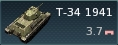 T-34 1941