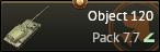 Object 120