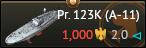 Pr. 123K (A-11)