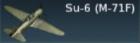 Su-6(M-71F)