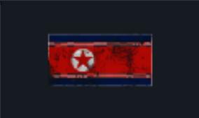 北朝鮮.PNG