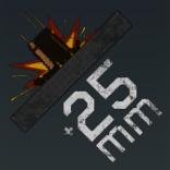 装甲+25mm.png
