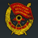 cccp_emblem.png