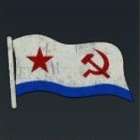 sovietnavyflag.jpg
