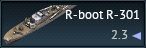 R-boot R-301