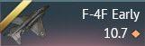 F-4F Early