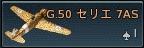 G.50 serie 7AS