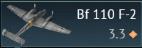 Bf 110 F-2