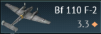 Bf 110 F-2