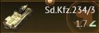 Sd.Kfz.234/3