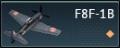 F8F-1B(FR)