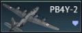 PB4Y-2(FR)