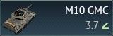 M10 GMC>M10 GMC(FR)