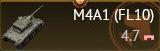 M4A1 (Fl.10)