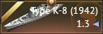 Type K-8 (1942)