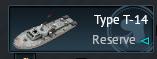 Type T-14