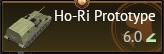 Ho-Ri Prototype