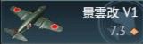 R2Y2 KAI V1