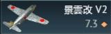 R2Y2 KAI V2