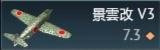 R2Y2 KAI V3