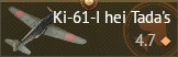 Ki-61-I hei Tada's