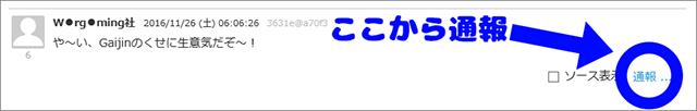 Wiki_Kanri1_0.jpg
