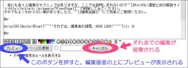 Wiki_How2_10.jpg
