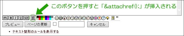 Wiki_How2_6.jpg