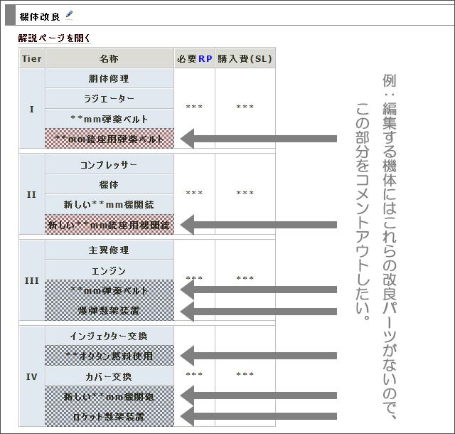 Wiki_How2_7.jpg