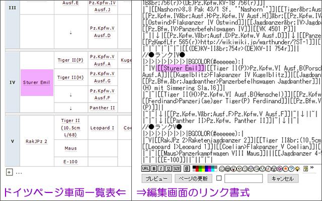 Wiki_How2_9.jpg