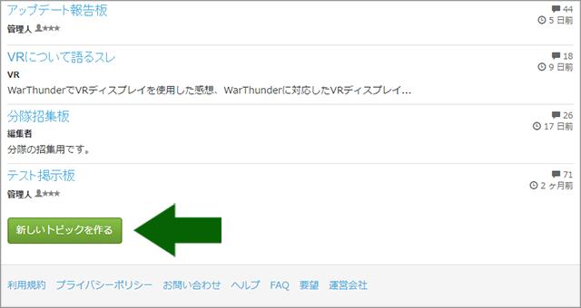 Wiki_ZawaZawa1.jpg