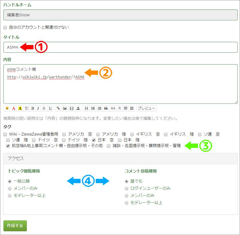 Wiki_ZawaZawa2B-02.jpg