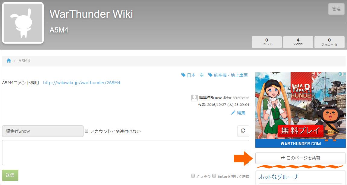 Wiki_ZawaZawa3.jpg
