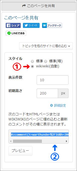 Wiki_ZawaZawa4.jpg