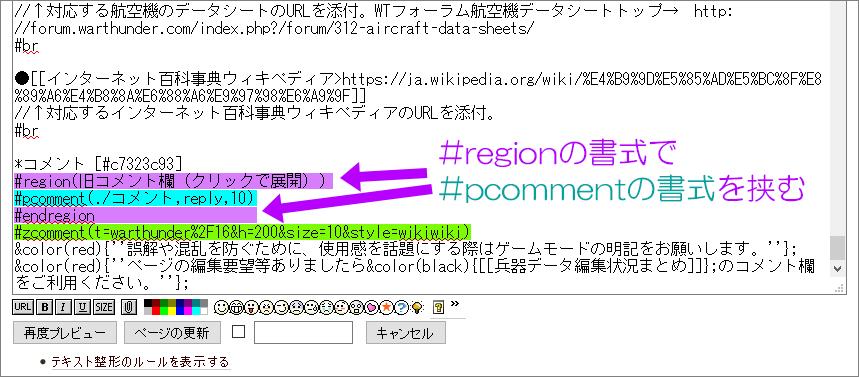 Wiki_ZawaZawa6.jpg