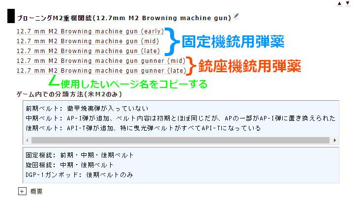 example_m2_air.jpg