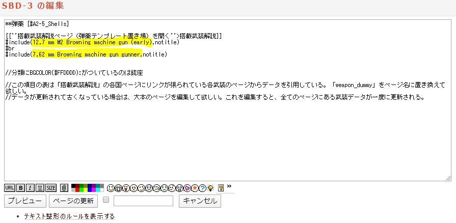 sbd_example.JPG
