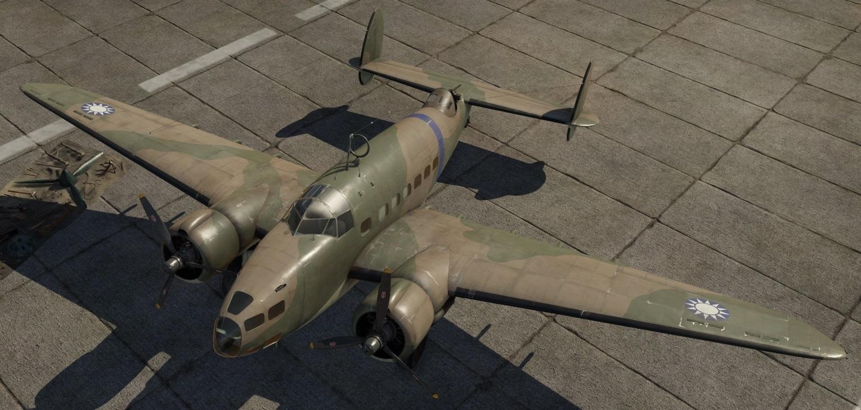 A-29 TOP.jpg