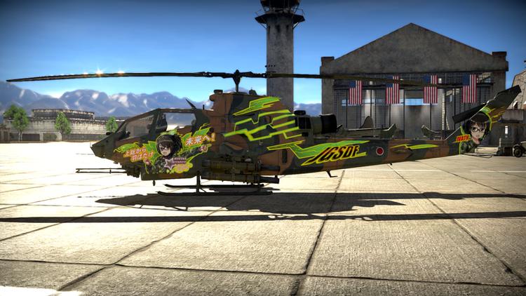 AH-1S-Kisarazu-既定.png