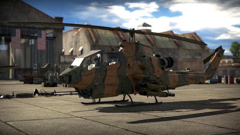 AH-1SKisarazu-normalcamo.png