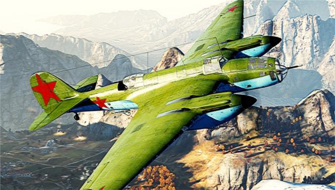 Ar-2.jpg