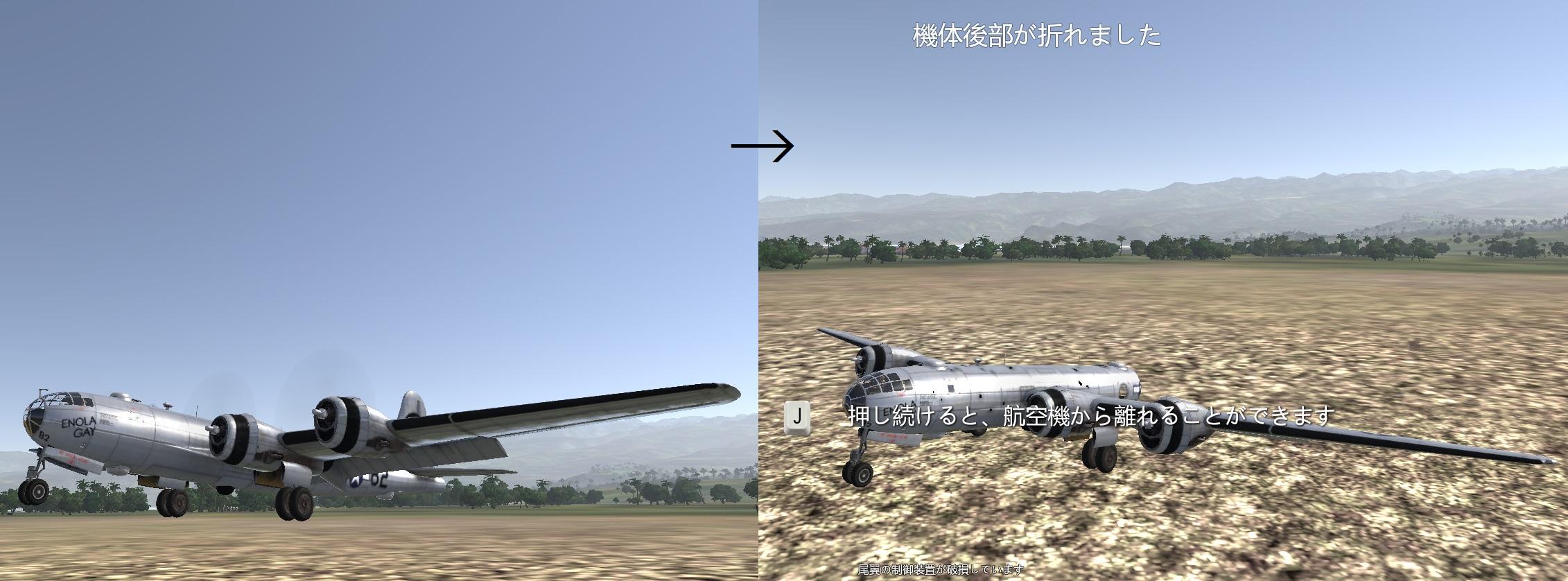 B-29_Landing.jpg