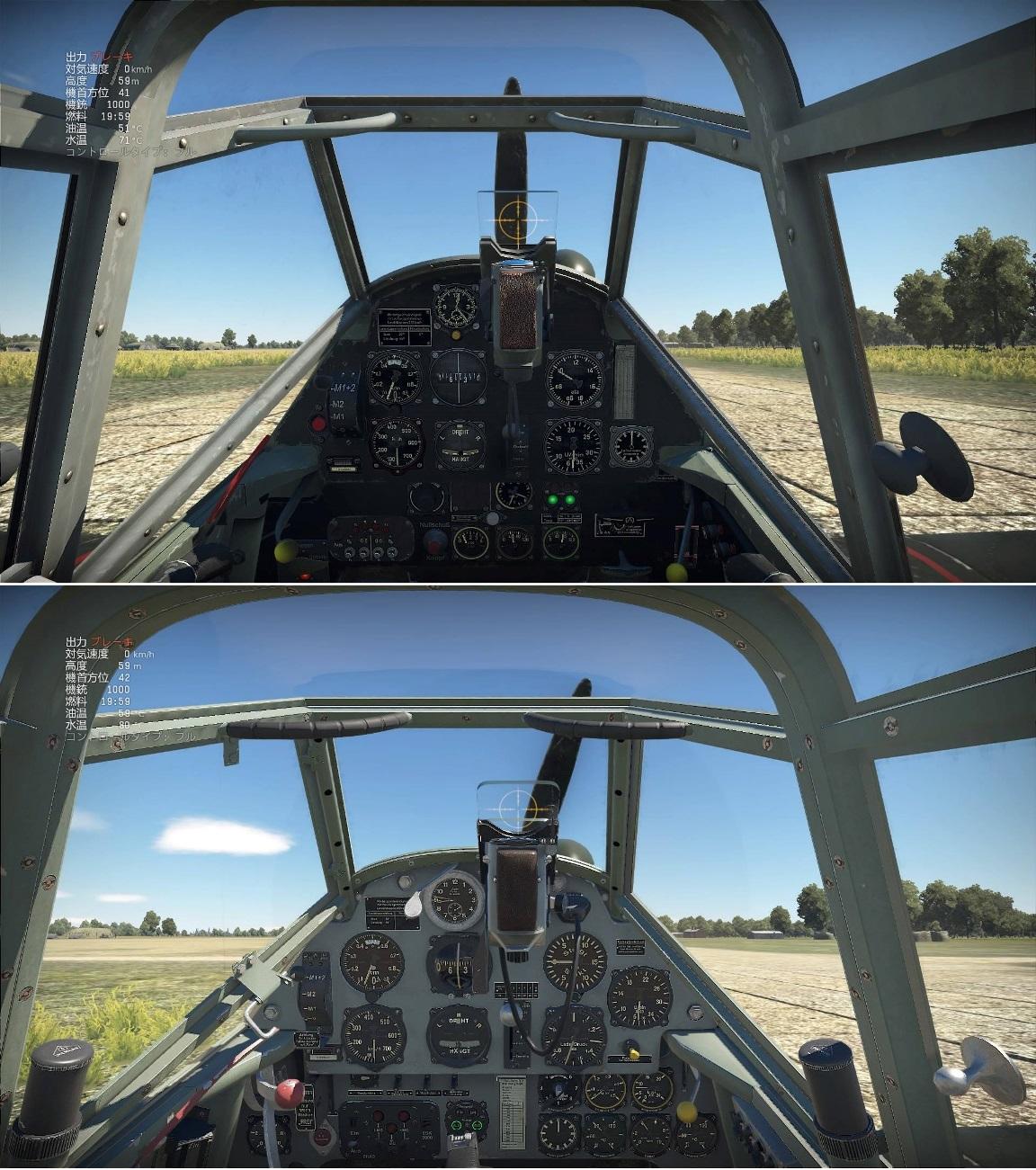 Bf109b1 cockpit.jpg