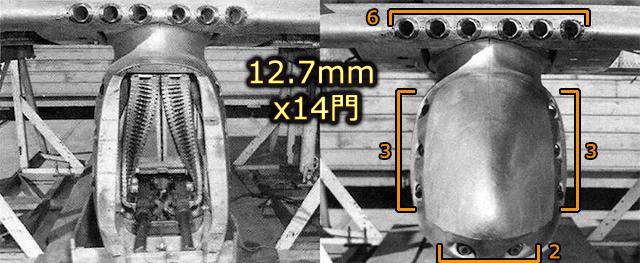 F82_Gunpod.jpg