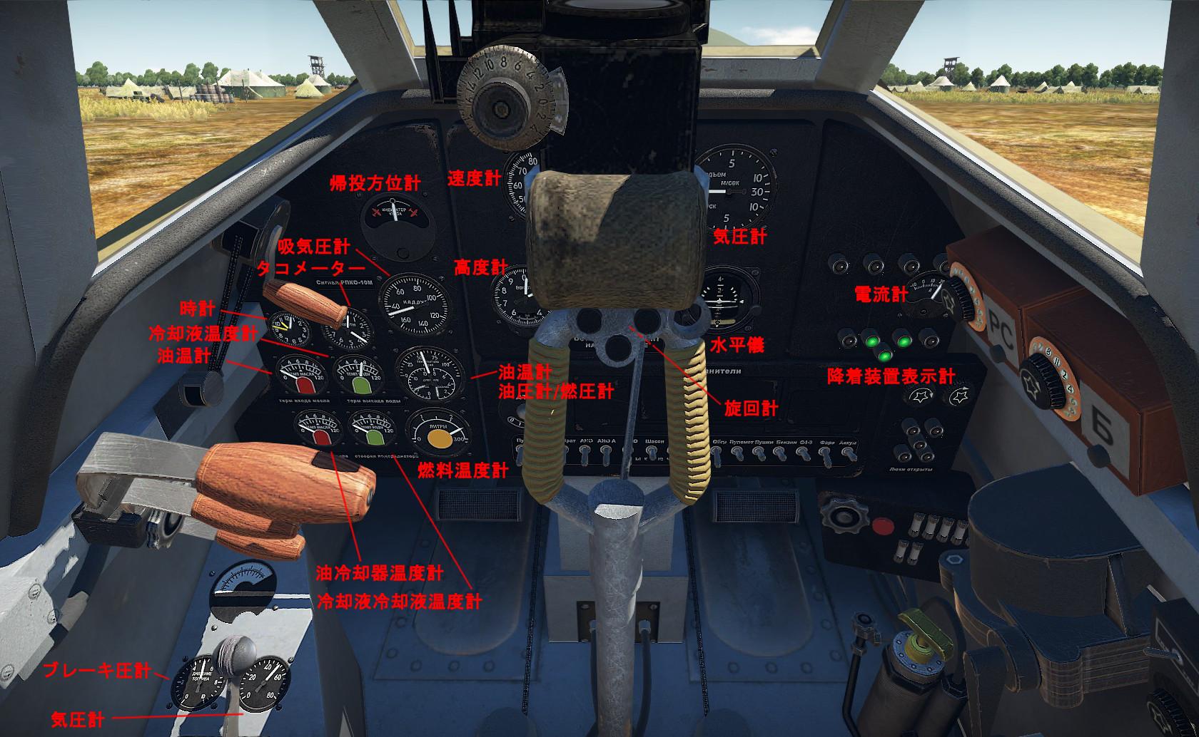 機器 Il-10.jpg
