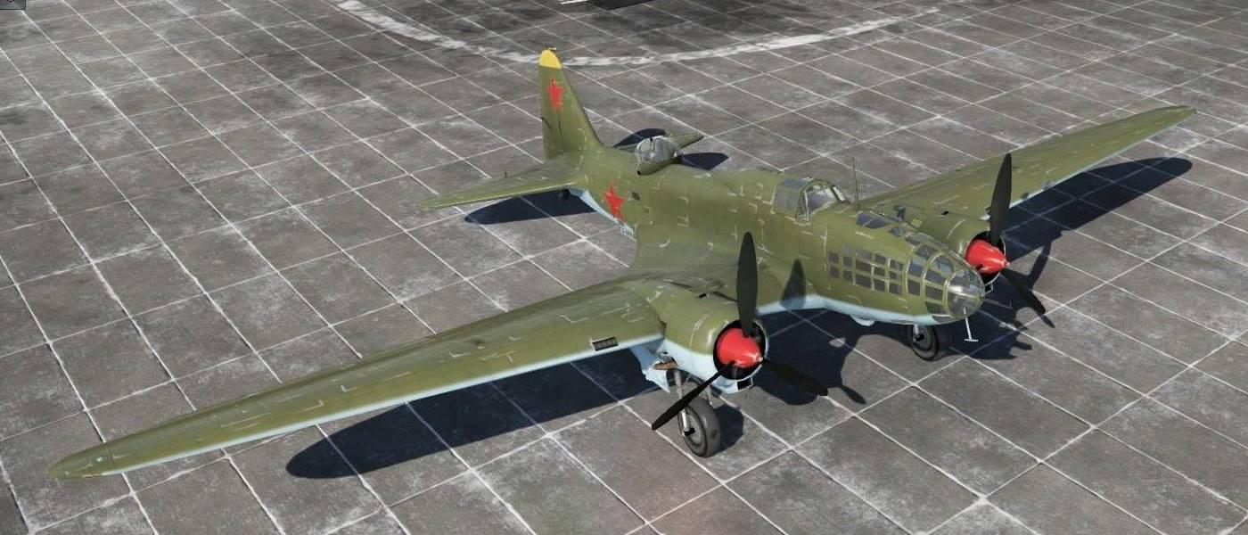 Il-4 2.jpg