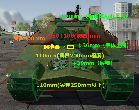 is-3front装甲.png
