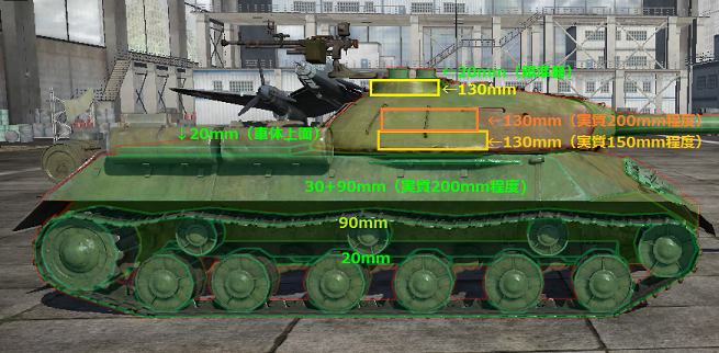 is-3sides.png